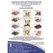 Обувь из войлока от производителя фото