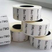 Наклейки со штрих кодами по оптовым ценам в Киеве, наклейки на складскую технику, сувенирные наклейки, рекламные и наклейки БЕЗ ГМО фото