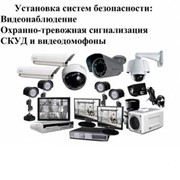 Монтаж систем видео наблюдения фото