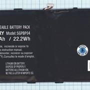 Аккумулятор (АКБ, батарея) SGPBP03 для планшета Sony Xperia Tablet S фото