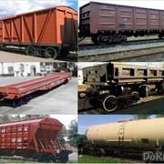 Вагонные или контейнерные перевозки по России. фото