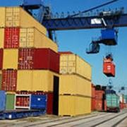 Услуги по консолидации грузов.TransCompanyKostаnay фото