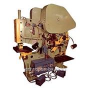 Пресс-ножницы комбинированные НГ5222 фото