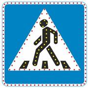Импульсные дорожные знаки фото