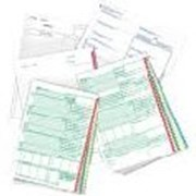 Бланки таможенных деклараций фото