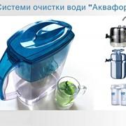 """Фильтр Водоочистительные марки """"Аквафор"""". фото"""