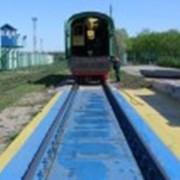 Весы вагонные электронные ВЖД для взвешивания в статике фото