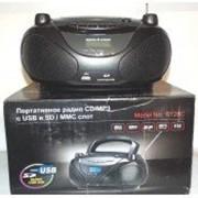 Радио 8128c cd disk/usb фото