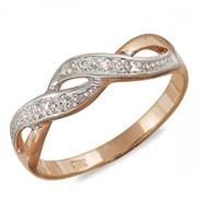 Кольца золотые с цирконием