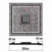 Декоративное панно Decomaster D31-44 (300*300) Декомастер фото