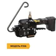Пневматический инструмент для беззамкового скрепления модель Р356 фото