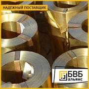Лента латунная ЛС63-3 0,09x100 мм ГОСТ 2208-91 фото