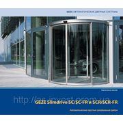 Стоимость и фото автоматические радиусные раздвижные двери GEZE Slimdrive SC/ SC-FR