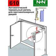 Автоматический врезной термальный ригель для противопожарных дверей фото