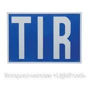 Табличка «TIR» фото