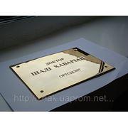 Таблички из металла фото