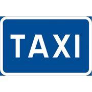 Такси РТТ фото