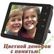 Видео Домофон 708 с записью ФОТО и ВИДЕО до 32 GB фото