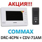 Commax CDV-71AM white + Commax DRC-4CPN цветной с памятью, белый фото