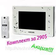 KOCOM KCV-A374SD white + KC-MC20 комплект с памятью, белый фото