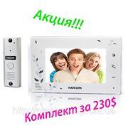 KOCOM KCV-A374LE white+ KC-MC20 цветной комплект с рисунком, белый фото