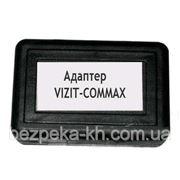 Линейный адаптер Vizit-Commax фото