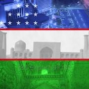 Экспорт и доставка в Узбекистан фото