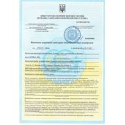 Сертификаты на косметику фото