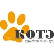 Организация корпоративных поездок по Украине фото