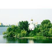 Днепропетровская область фото