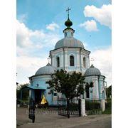 Китайгород и Народный музей истории Царичанского района фото