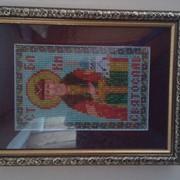 Картина вишита бісером Св. Бл.Кн. Святослав фото