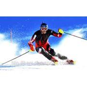 Термоткани для зимних видов спорта фото