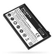 Аккумулятор для Asus MyPal Galaxy 7 фото