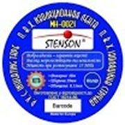 Изолента STENSON 10м фото