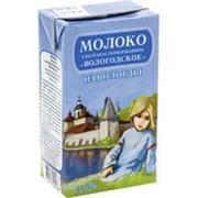Молоко ВОЛОГОДСКОЕ ультрапастеризованное 3,2%, 1 л фото