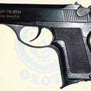 Пистолет МР-78-9ТМ (9мм РА) ОООП (комиссия) фото
