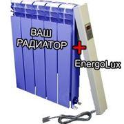 Электрический мини котел Classic PU-500/0,39 фото