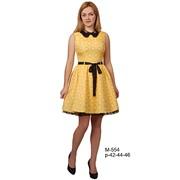 Платье, артикул M-554 фото