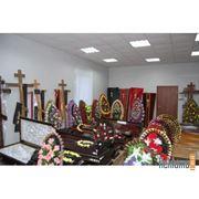 Омега Ритуальные услуги изделия фото