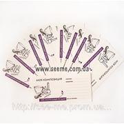 Этикетка для косметики ручной работы (5 шт.) 30х70 мм фото