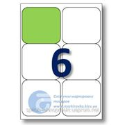 Самоклеящиеся этикетки А4. Этикеток на листе-6. Размер-99,1x93,1 мм.