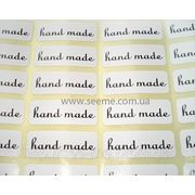 "Наклейка ""Handmade"" 10шт. фото"