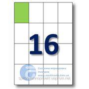 Самоклеящиеся этикетки А4. Этикеток на листе-16. Размер-52,5x74,2 мм. фото