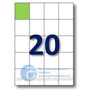 Самоклеящиеся этикетки А4. Этикеток на листе-20. Размер-52,5x59,4 мм. фото