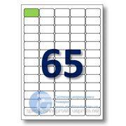 Самоклеящиеся этикетки А4. Этикеток на листе-65. Размер-38,1x21,2 мм. фото