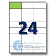 Самоклеящиеся этикетки А4. Этикеток на листе-24. Размер-70x36 мм. фото
