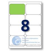 Самоклеящиеся этикетки А4. Этикеток на листе-8. Размер-99,1x93,1 мм. фото