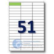 Самоклеящиеся этикетки А4. Этикеток на листе-51. Размер-70x16,9 мм. фото