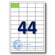 Самоклеящиеся этикетки А4. Этикеток на листе-44. Размер-48,5x25,4 мм. фото